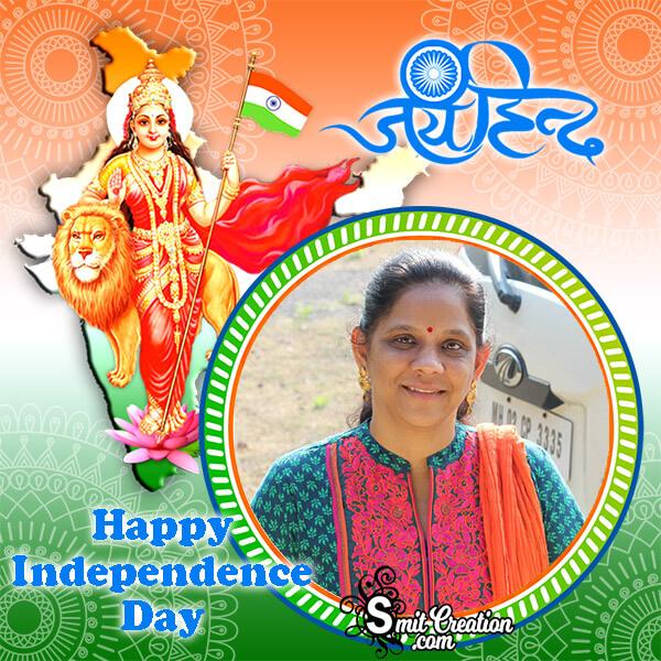 Jai Hind Independence Frame