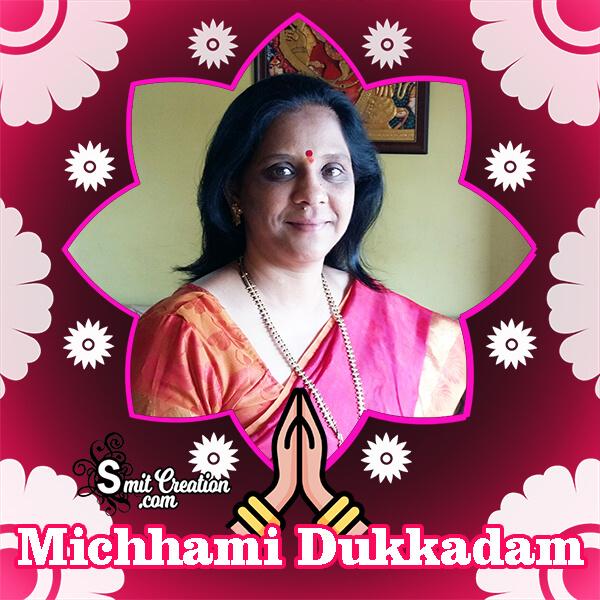 Michhami Dukkadam Floral Photo Frame