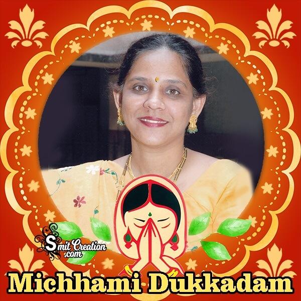 Michhami Dukkadam Flower Border Photo Frame