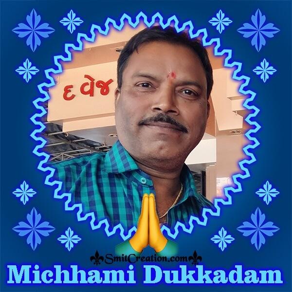 Michhami Dukkadam Glowing Photo Frame