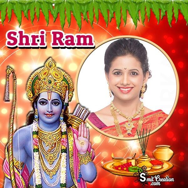 Shri Ram Bhagwan Photo Frame