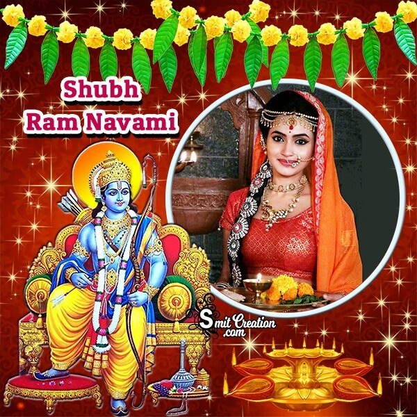 Shubh Ram Navami Photo Frame