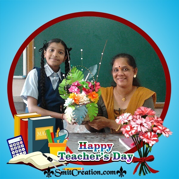 Beautiful Teachers Day Photo Frame