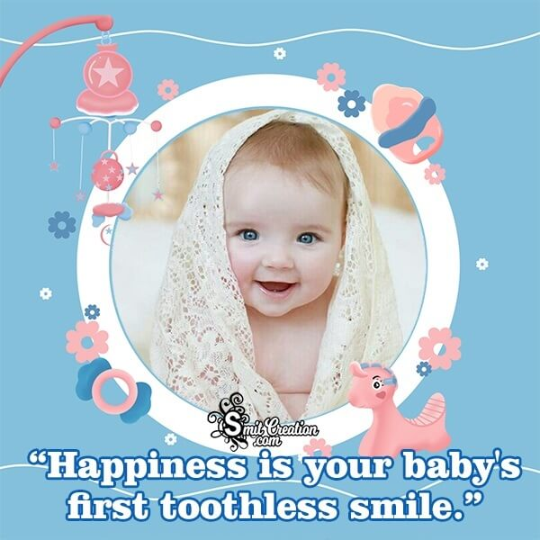 First Baby Smile Photo Frame