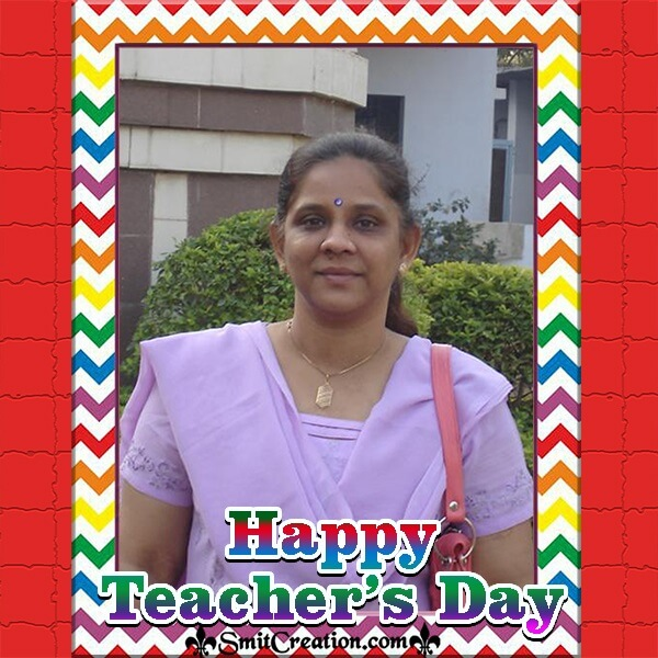 Teachers Day Colour Stripe Photo Frame