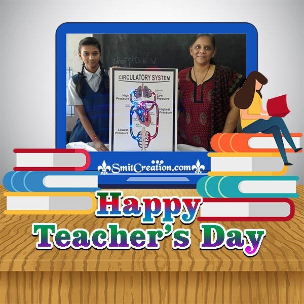 Teachers Day Laptop Photo Frame