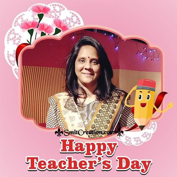 Teachers Day Photo Frame