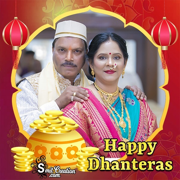 Dhanteras Gold Photo Frame