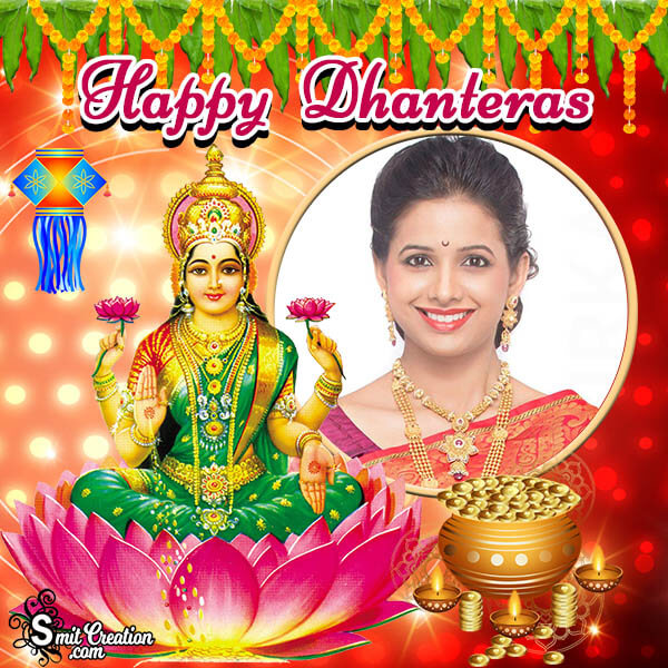 Happy Dhanteras Laxmi Mata Photo Frame
