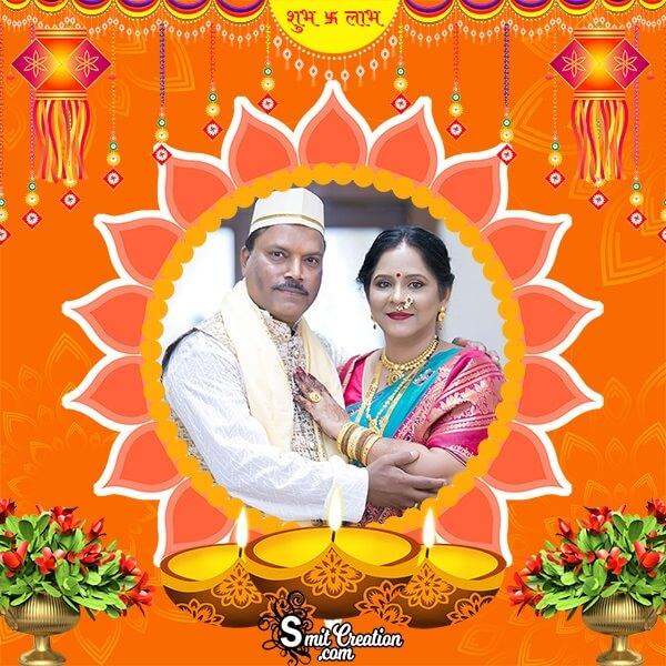 Happy Diwali Diyas Photo Frame