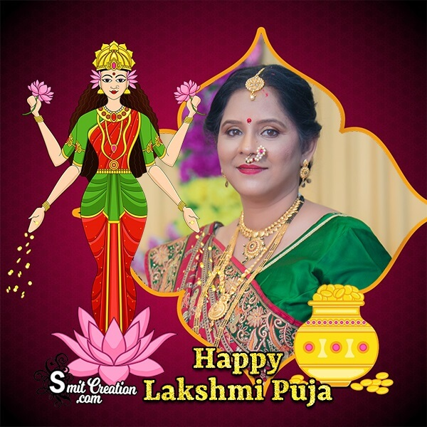 Happy Lashmi Puja Photo Frame
