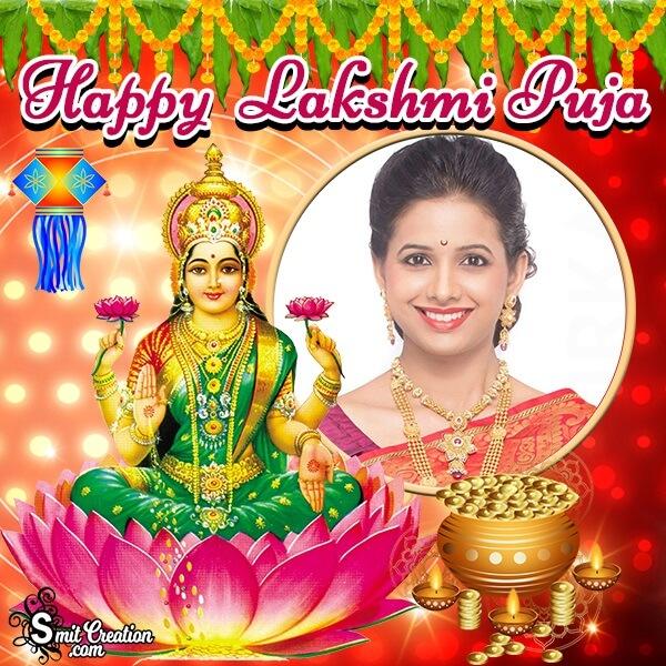 Lashmi Puja Photo Frame