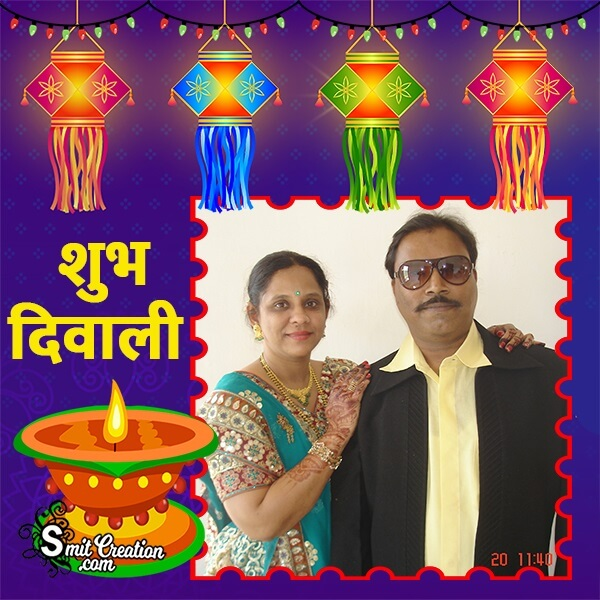 Shubh Diwali Decoration Photo Frame