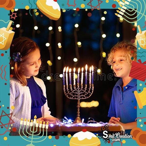 Hanukkah Festival Photo Frame