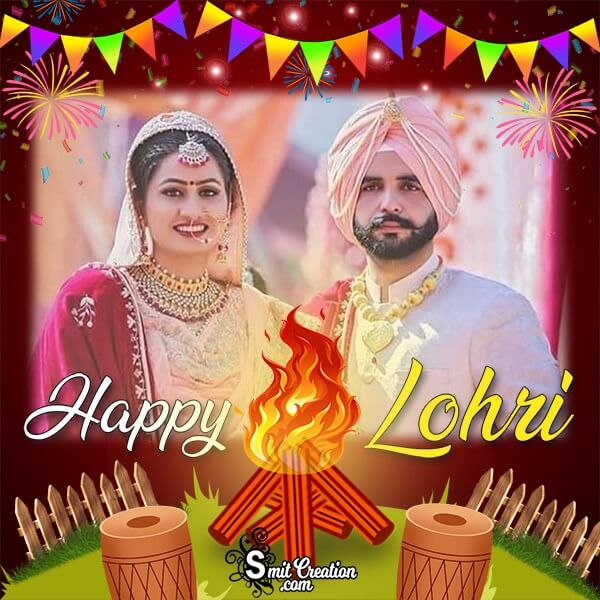 Happy Lohri Wonderful Photo Frame