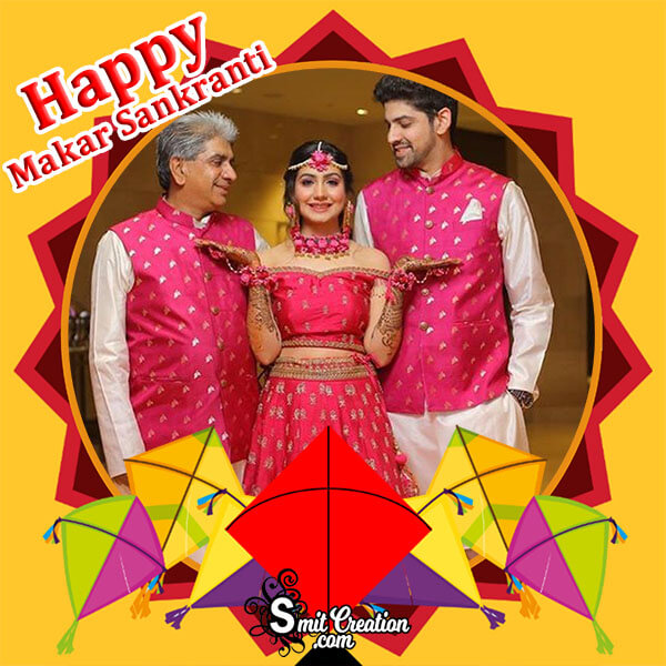 Happy Makar Sankranti Kites Photo Frame