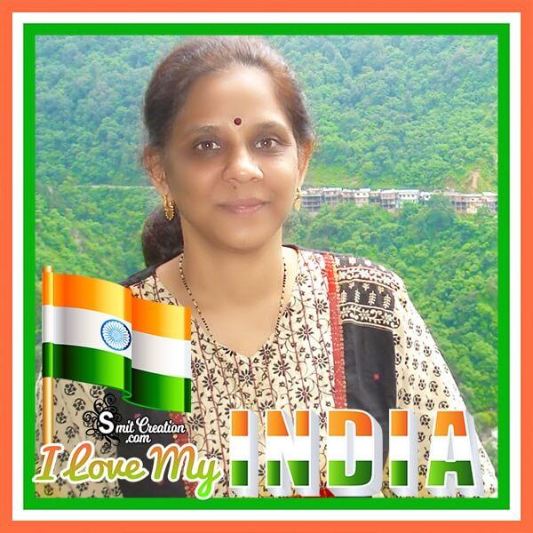 I Love My India Flag Photo Frame