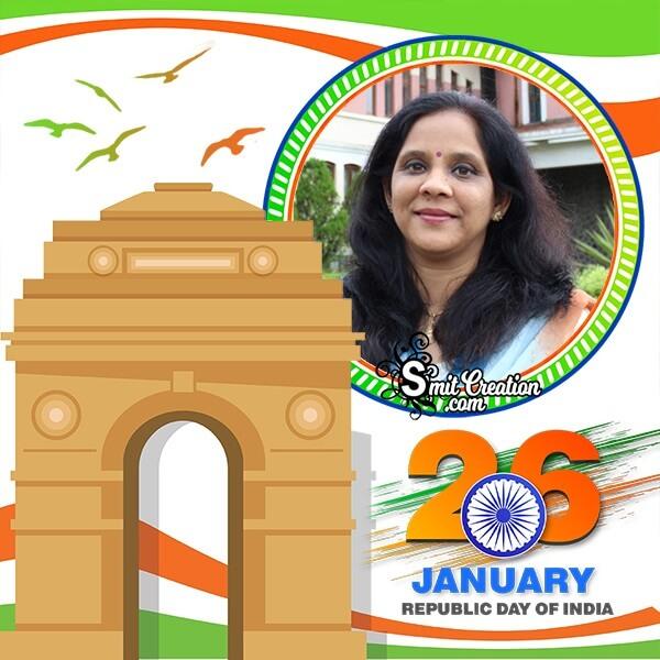 India Gate Republic Day Photo Frame