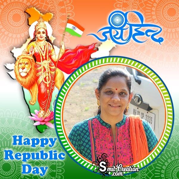Jai Hind Happy Republic Day Photo Frame