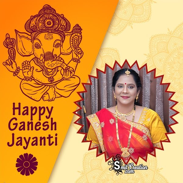 Happy Ganesh Jayanti Artistic Photo Frame