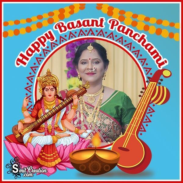 Happy Vasant Panchami Photo Frame