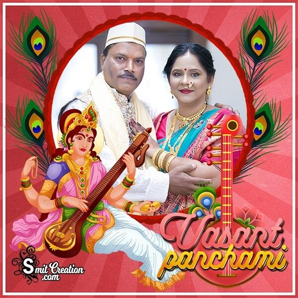 Vasant Panchami Photo Frame