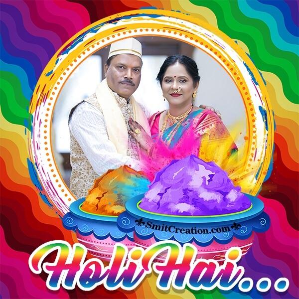 Colourful Holi Hai Photo Frame