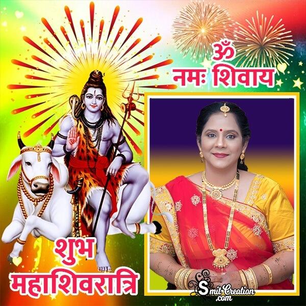 Shubh Maha Shivratri Celebration Photo Frame