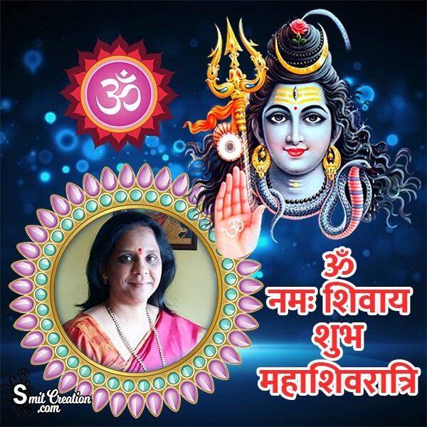 Shubh Maha Shivratri Photo Frame