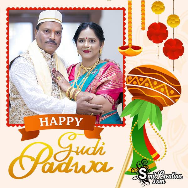 Gudi Padwa Festival Photo Frame