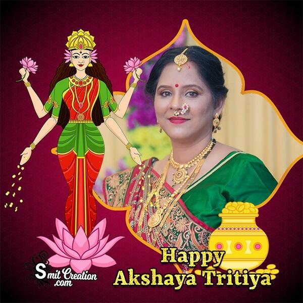Akshay Tritiya Laxmi Photo Frame