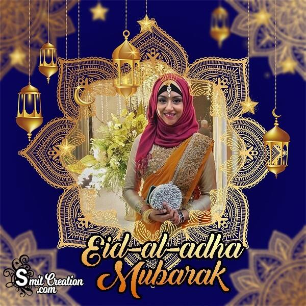 Eid Al Adha Dp Photo Frame