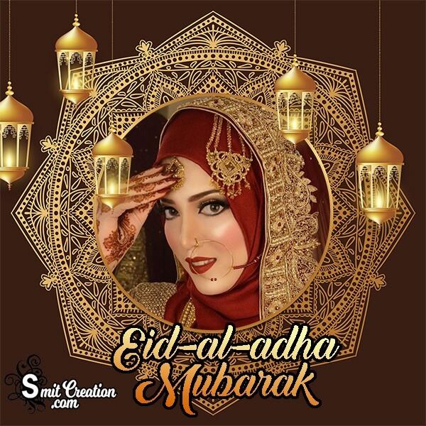 Eid Al Adha Mubarak Dp Photo Frame