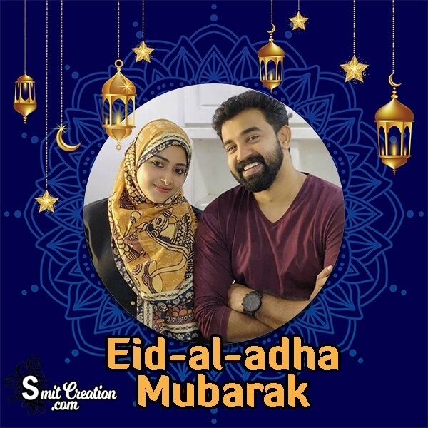 Eid Al Adha Mubarak Photo Frame