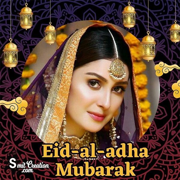 Eid Al Adha Mubarak Profile Photo Frame