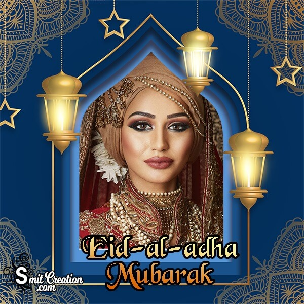 Eid Al Adha Profile Photo Frame