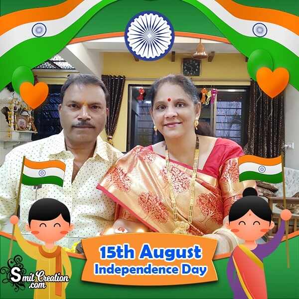 15 August Independence Day Photo Frame