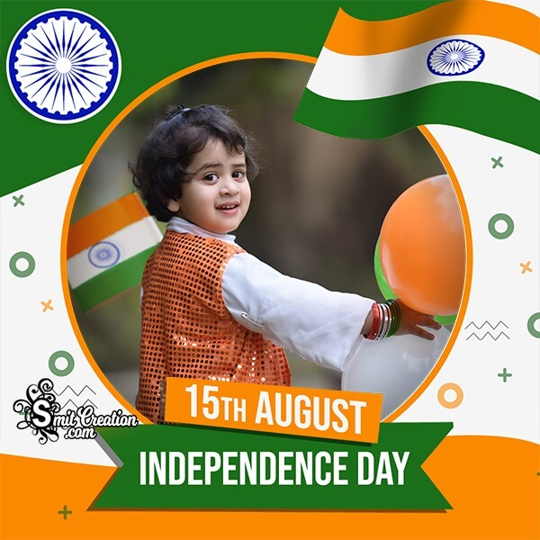 15th August Independence Day Photo Frame