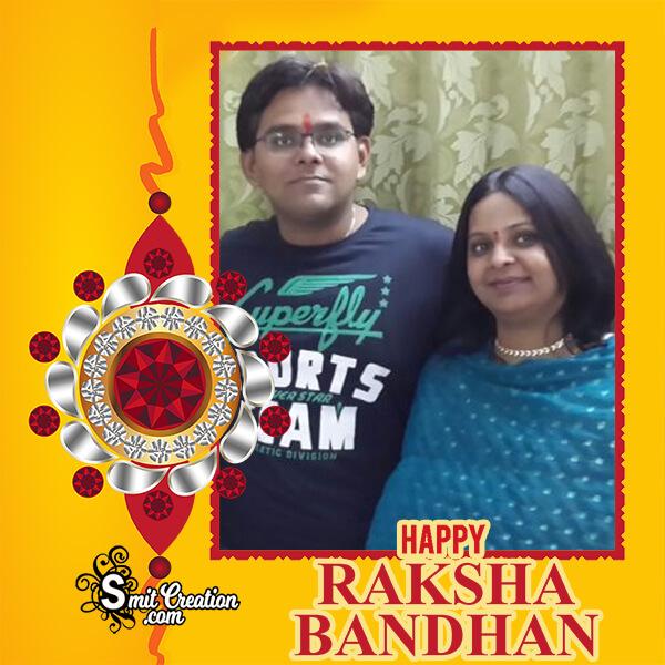 Happy Raksha Bandhan Photo Frame For Dp