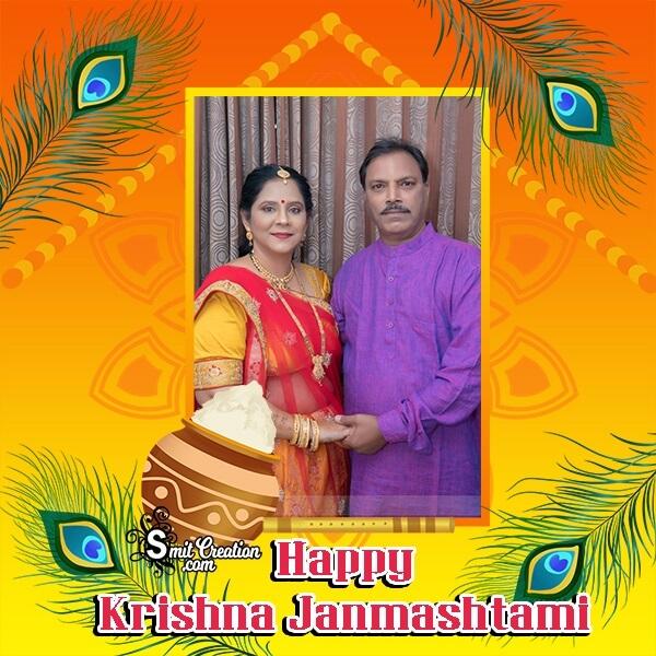 Krishna Janmashtami Festival Photo Frame