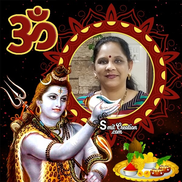 Shankar Photo Frame