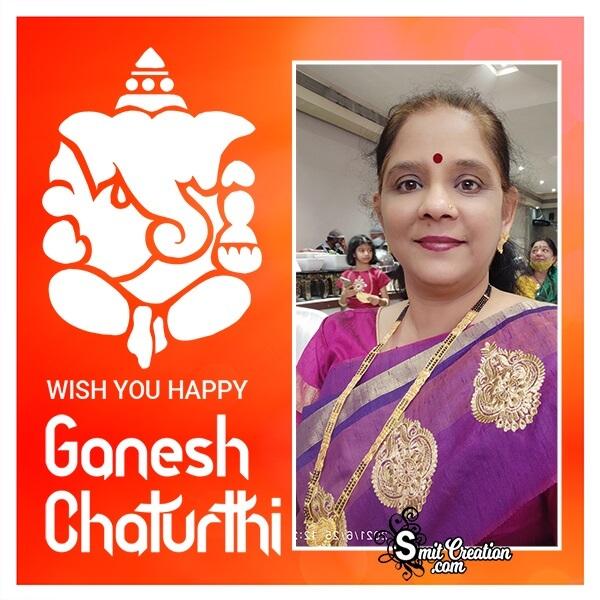 Happy Ganesh Chaturthi Wish Photo Frame