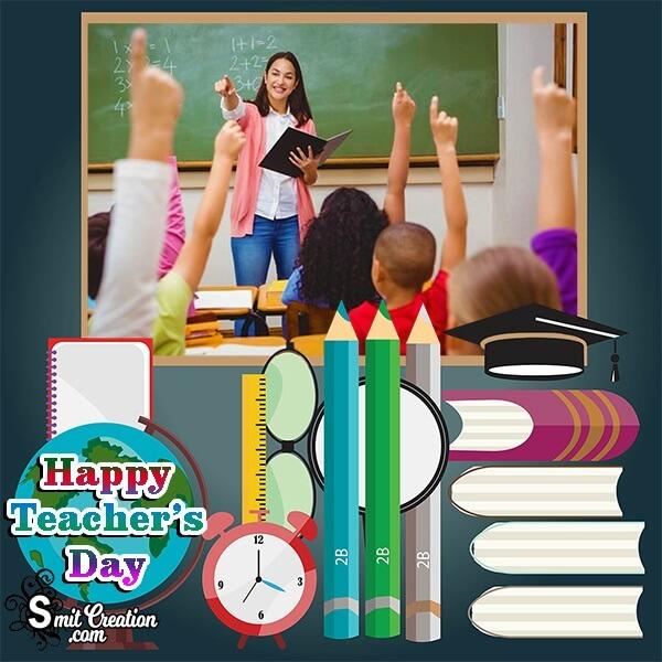 Happy Teachers Day Whatsapp Photo Frame