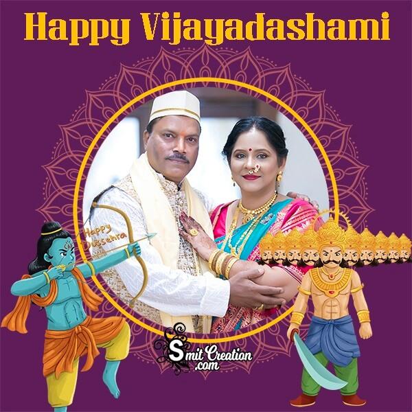 Vijayadashami Photo Frame