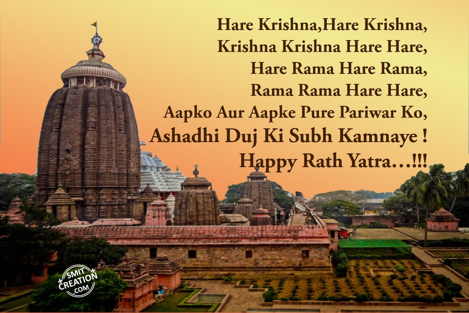 2016 Latest Top Happy Shri Jagannath Ji Puri Rath Yatra Best Wishes for free download
