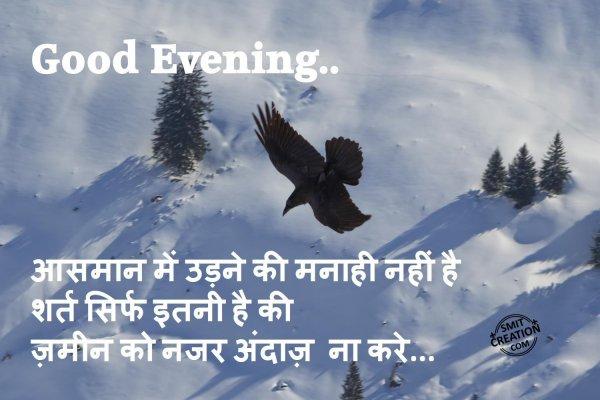 Good Evening..