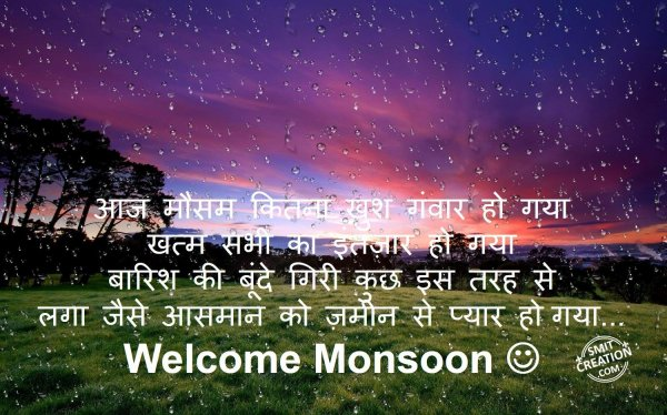 Welcome Monsoon