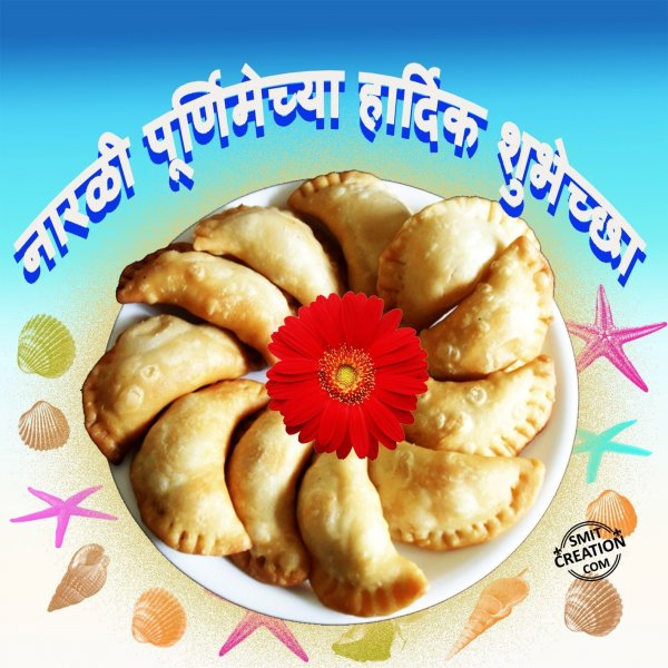 Narali Purnimechya Hardik Shubhechha