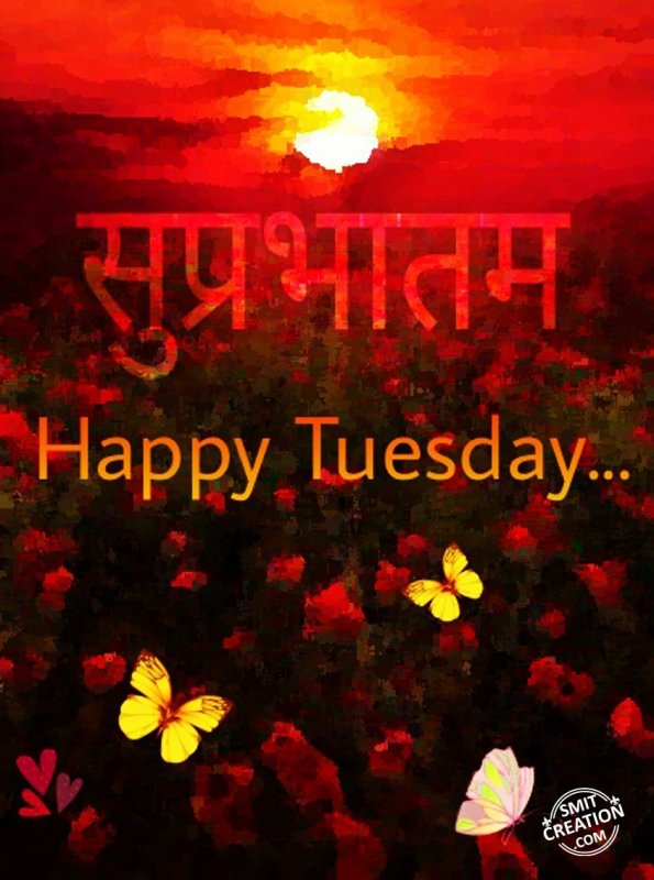 Suprabhatam – Happy Tuesday