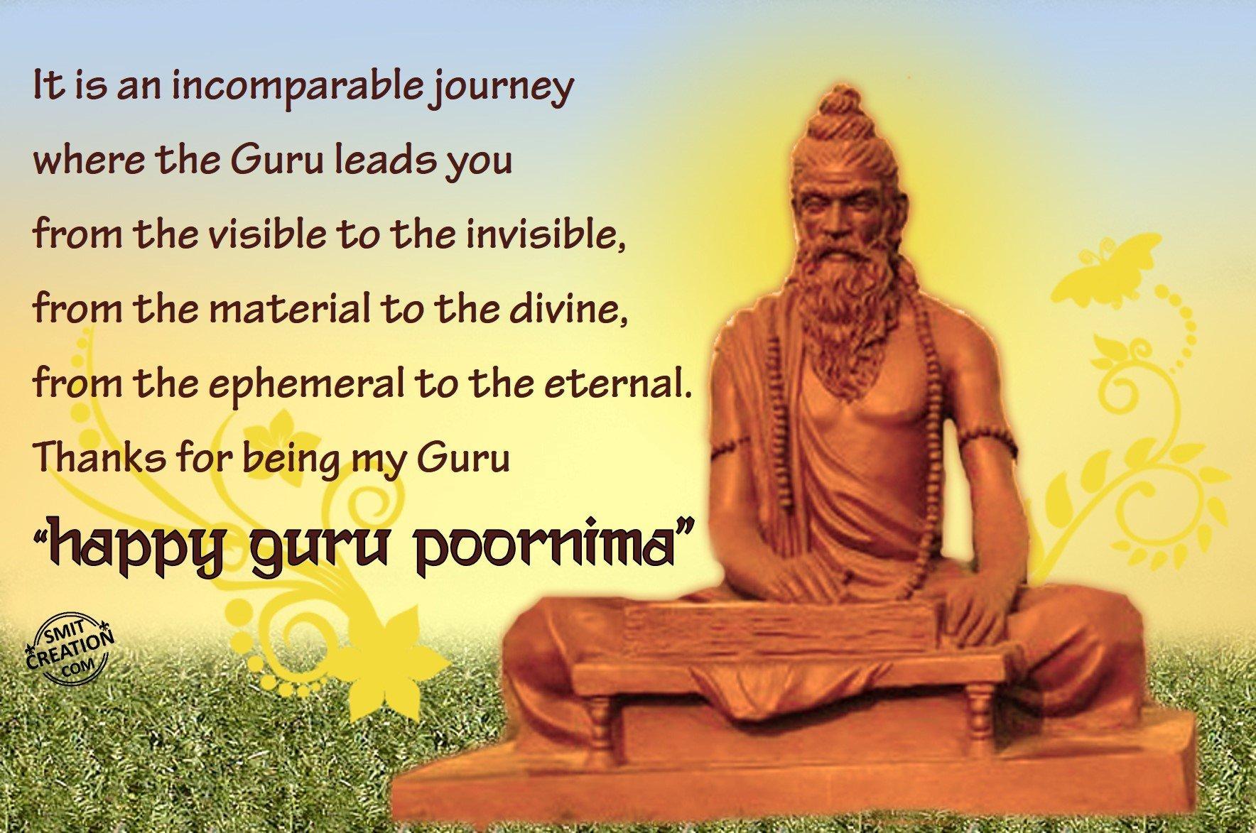 Happy Guru Poornima - SmitCreation.com